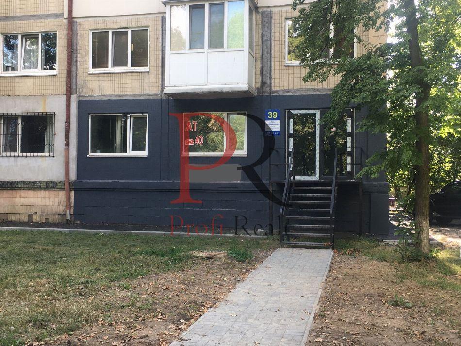 Щербаковского Данила улица, 39