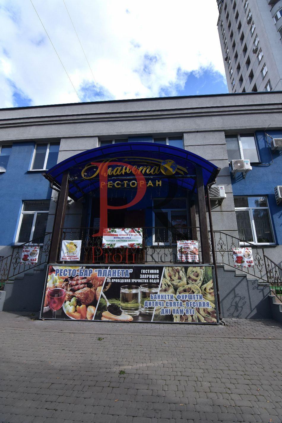 Петра Чаадаева улица, 2